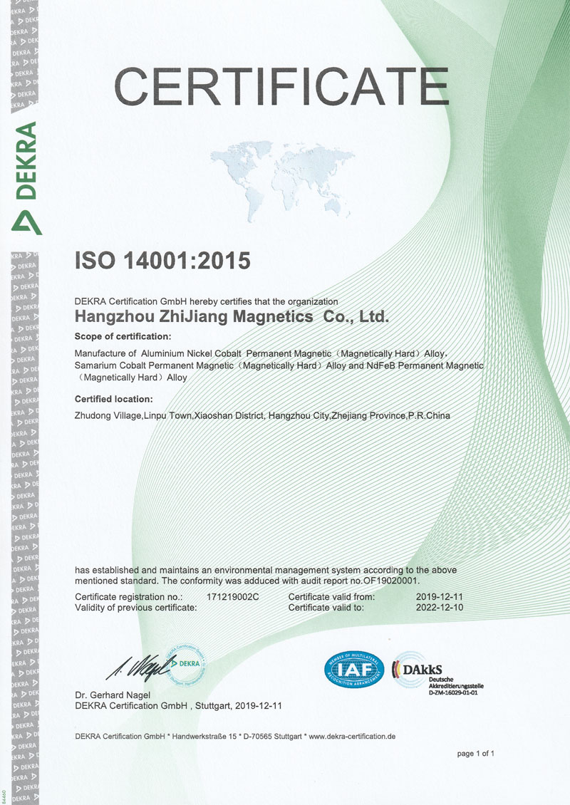 ISO14001Chinese Version